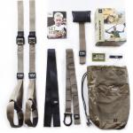 TRX® FORCE Kit:Tactical