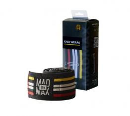 Mad Max elastic knee band